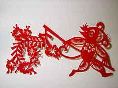 Red Paper-cuts