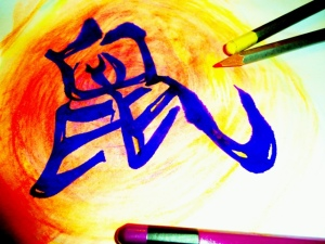 "My Little drawing of the ""RAT ""in Chinese Horoscope -"